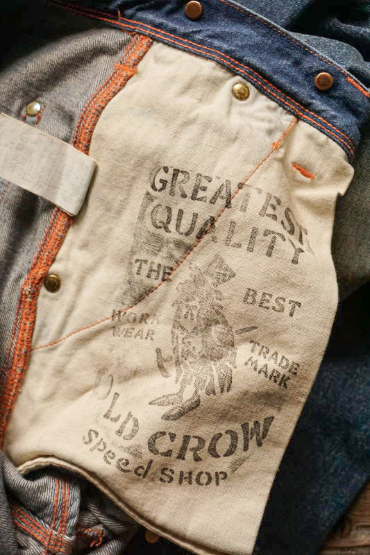 OLD CROW OLD PAINTER - DENIM  PANTS USED
